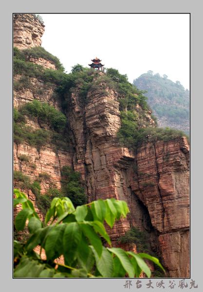 邢台大峡谷风光