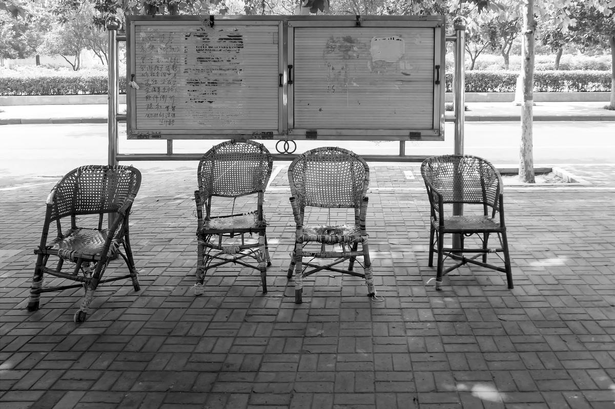 四张老藤椅