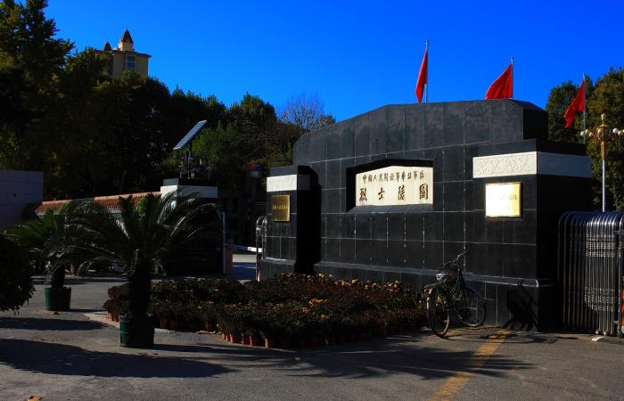 华北烈士陵园