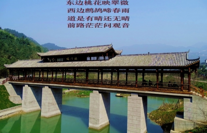 春节游鱼子岗(2)