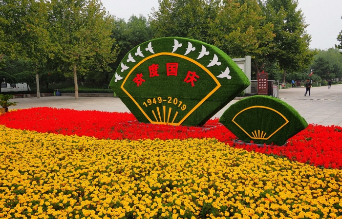 秋日·东环公园