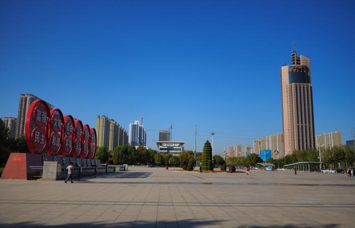 秋日·火炬广场