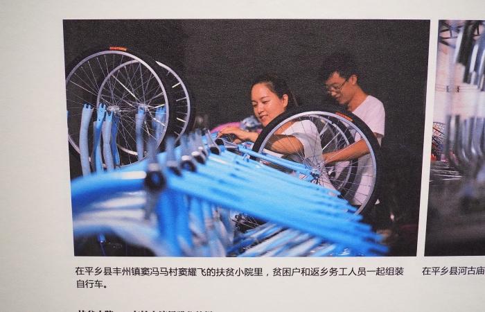 《脱贫攻坚路上的燕赵壮歌— 河北省脱贫攻坚纪实影像展》2