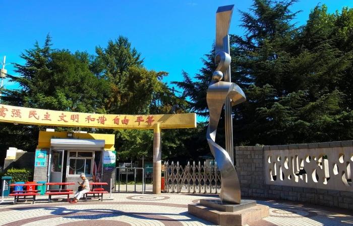 初秋·石门公园