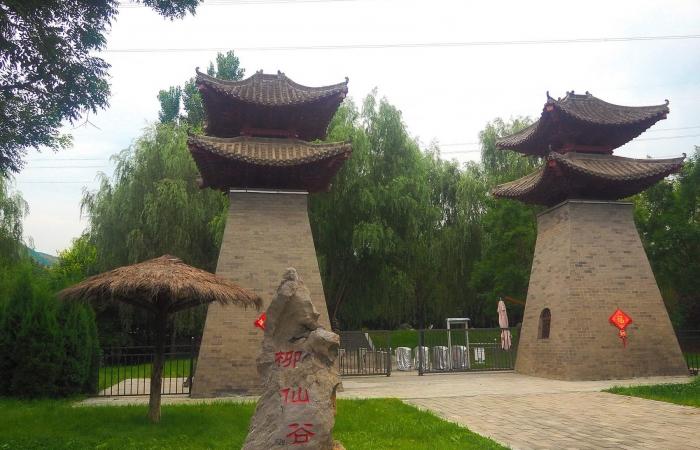 石家庄郊外的消暑圣地-柳仙谷