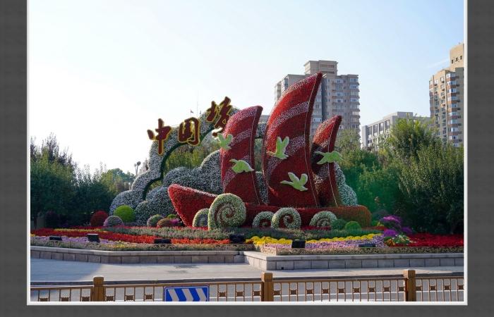 国庆假期里的北京---2021.10.