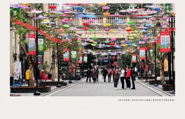 《老重庆——白象街怀旧》